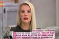Esra Erol Reşit ailesini buldu mu Adana doğum evinde skandal