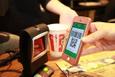 Çinliler artık kağıt para ya da kart kullanmıyor