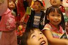 Çin'de o yasak bitti! Çocuk yapmak serbest!