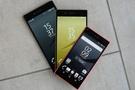 Sony Xperia Z5 ve Xperia Z5 Türkiye fiyatı ne kadar?