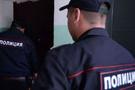Rusya'daki Türk bankalarına baskın