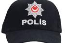 Polis Özel Harekat başvuru için son açıklama