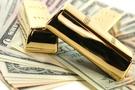 Dolar kuru ne kadar 15.11.2016 altın fiyatları son durum