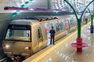Üsküdar Çekmeköy metro sona yaklaşıldı!