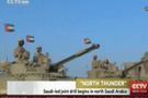 İslam ordusu tatbikatı başladı Türkiye de var