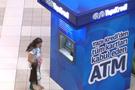 Yapı Kredi Bankası'ndan bayram için özel viral: Harçlık mı, şeker mi?