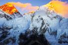 Everest artık dünyanın en yüksek dağı olmayabilir bakın neden