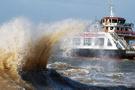 Marmara'da fırtına! Seferler iptal