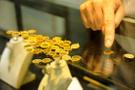 Altın fiyatları tepetaklak! Çeyrek altın kaç lira oldu