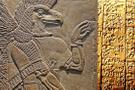 Kayseri'de Asurlu tüccarların tabletleriyle antik kentler bulundu