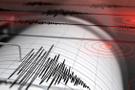 Son depremler AFAD ve Kandilli yayınladı biri 4.5 oldu