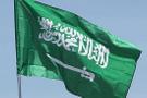 Suudi Arabistan'dan Almanya'ya nota!