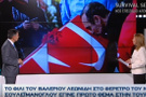 Leonidis'in Türk bayrağını öpmesi Yunan'ı kızdırdı