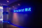 Facebook tahtı Çinli Tencent'e platformuna kaptırdı