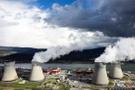 Fransa'da aktivistler nükleer santral bastı