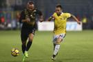 Osmanlıspor Fenerbahçe maçı golleri ve geniş özeti