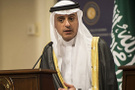 Kriz tırmanıyor! Suudi Arabistan savaş ilanı saydı!