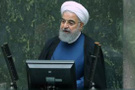 BAE'den flaş İran kararı! Durduruldu