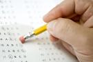 Liseye geçiş sınav soru örnekleri MEB ekranı sorular nasıl?