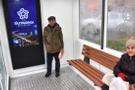 Tekirdağ'da, belediye klimalı durak yaptı