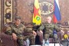 Skandal YPG fotoğrafına Rusya'dan ilk açıklama