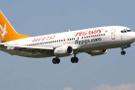 Pegasus Anadolu'da 3 şehre daha uçacak