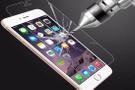 Gümrük ve Ticaret Bakanlığı kırılmaz telefon camları için devrede