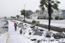 Samsun hava durumu kar bastırdı okullar tatil mi?