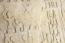 Topraktan tarih fışkırdı: Harput'ta bulunan kabartma 4 bin yıllık