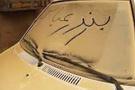İran'dan Irak'a 'kum fırtınası' suçlaması