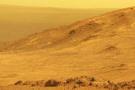 Metal iyonlar ilk kez başka bir gezegende keşedildi