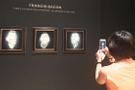 New York Müzesi  448 milyon dolarlık satış yaptı