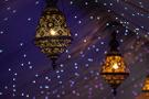 İmsakiye 2017 Gümüşhane Diyanet Ramazan imsakiyesi