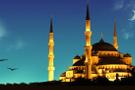 İmsakiye 2017 Düzce Diyanet Ramazan imsakiyesi