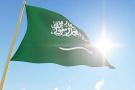 Suudi Arabistan'da veliaht prens değişti
