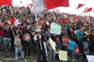 Bahreyn'den, İsrailli oyuncuların yer aldığı filmlere yasak