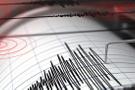 Muğla beşik gibi sallanıyor: Peş peşe depremler!