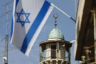 İsrail'den bomba iddia! İran Suriye'de...