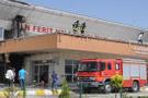 Havalimanında yangın çıktı uçuşlar ertelendi son dakika haberi