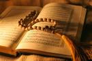 Cemalnur Sargut'un beklenen kitabı Bakara 4 raflarda