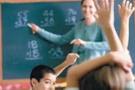 20 bin öğretmen ataması yapılacak MEB'den son dakika açıklaması