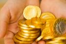2018'de dolar ve altın ne olacak! Ali Ağaoğlu yazdı