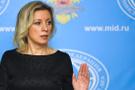 Rus sözcüden sert çıkış: ABD ülkeyi bölmeye çalışıyor
