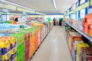 Türk market devi İran yatırımlarını askıya aldı!