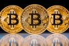 ABD'li bankadan bitcoin müşterilerine uyarısı