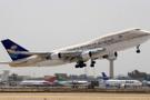 Adana'ya inen Suudi Arabistan uçağından çıkanlar şoke etti