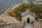Çin bayrağı nasıl üzerinde neyden 5 tane var HADİ 22 Ekim sorusu