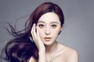Çin'de vergi kaçıran ünlü oyuncuya rekor ceza