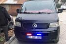 'Çakar'lı minibüse 2 bin 4 liralık ceza kesildi