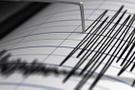 Ege deprem meydana geldi büyüklüğü 4